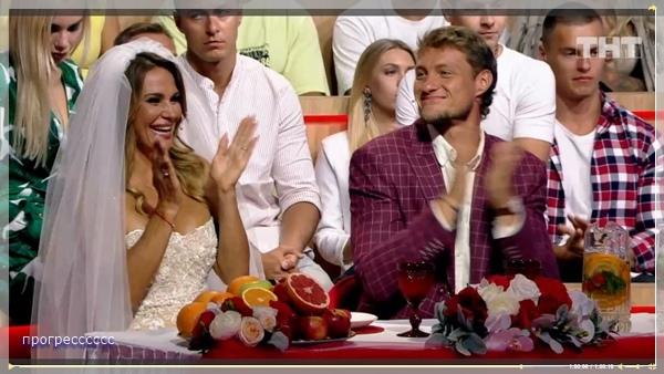 Конкурс «Свадьба на миллион». 1 этап. 3 день. 05.07.20
