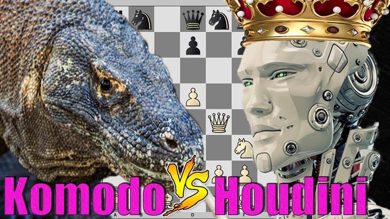 KOMODO 🆚 HOUDINI 📵 Ломовая атака на короля в партии шахматных движков