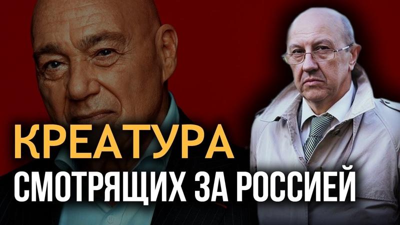 Какую функцию Познер выполняет в медиа пространстве РФ Андрей Фурсов 24 05 2020