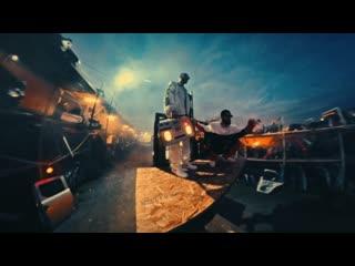 Премьера нового Клипа от : Miyagi & Andy Panda - Мало нам (Паблик Рэп Бот)