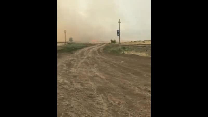Пожар между Орском и Гаем загорелась сухая трава mp4