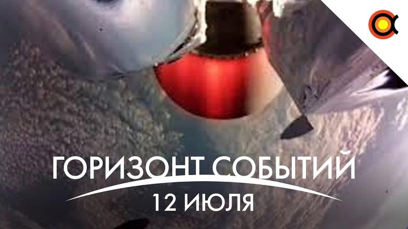 Авария Ракеты Electron Наука едет на Байконур Starliner расследован КосмоДайджест 67