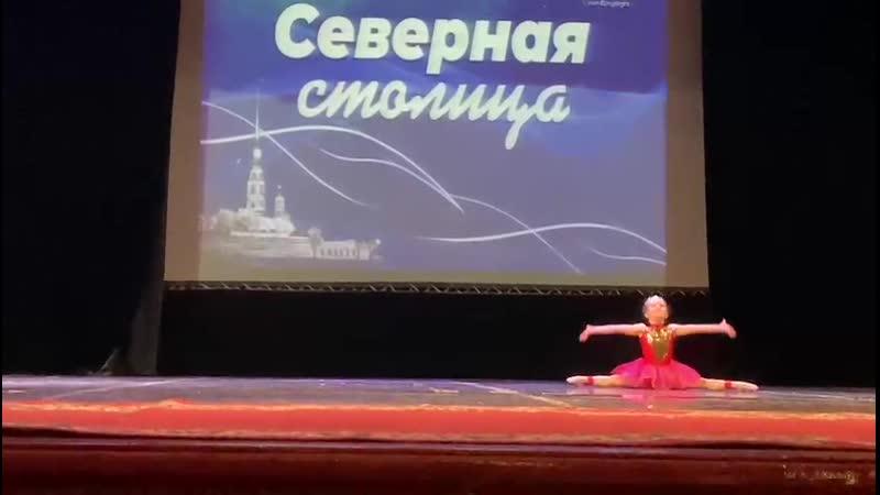 28 02 2021 Северная столица Белоусова Настя