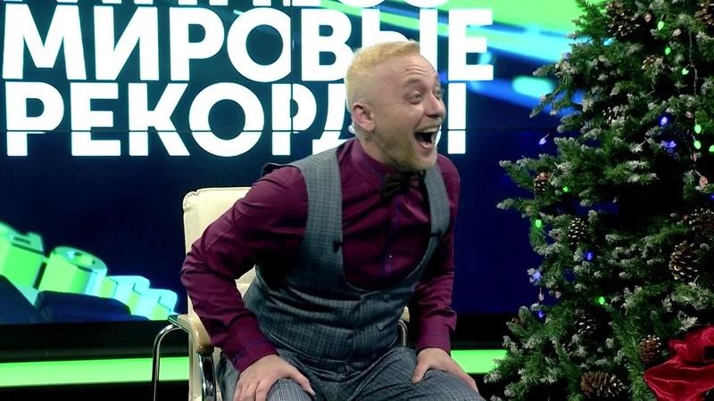 Рекорд Гинесса Обувщик Андрей Григорьев