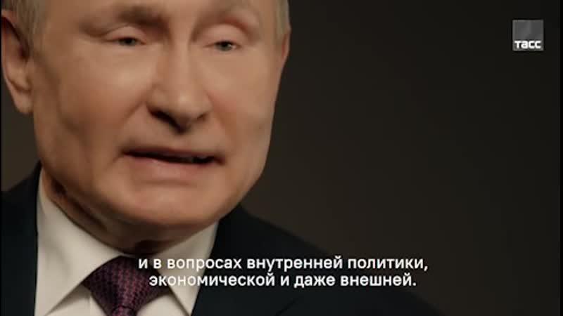 Путин о госкорпорациях