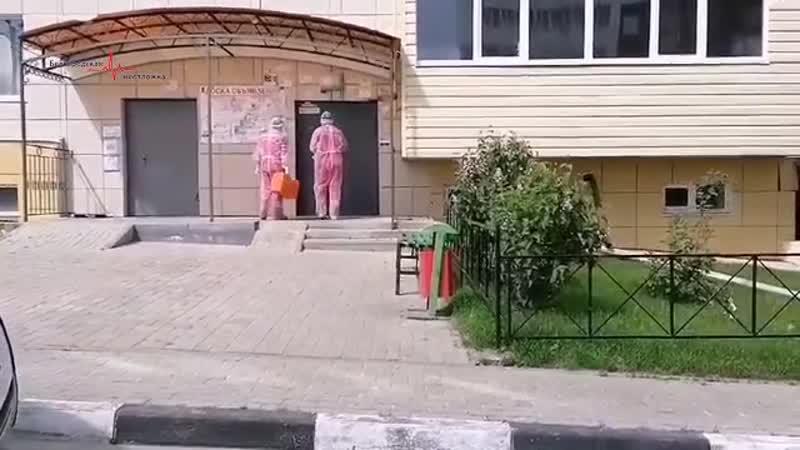 Белгородская неотложка