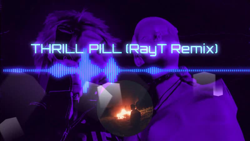 THRILL PILL Фотографии RayT Remix