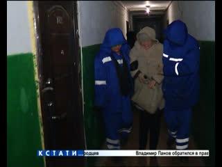 Мать превратила квартиру в склеп и отказывается хоронить тело умершей дочери