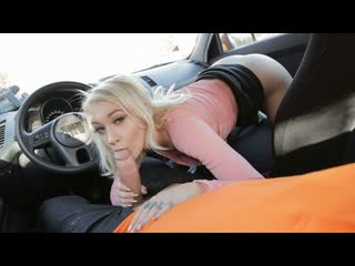 FakeDrivingSchool - Sit on me and Ride / Marilyn Sugar