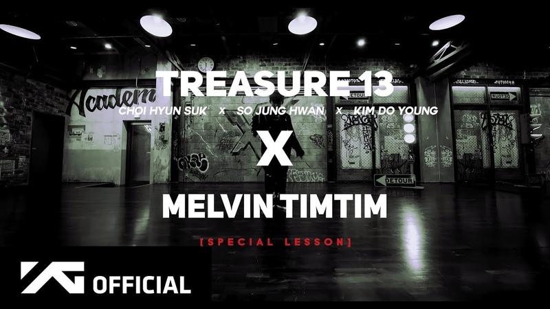 HYUN SUK, DO YOUNG, JUNG HWAN X MELVIN TIMTIM CHOREOGRAPHY VIDEO