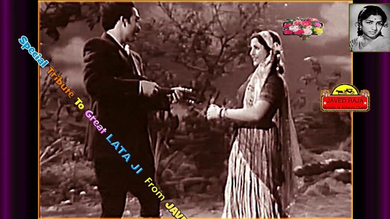 MOHAMMED RAFI LATA JI~Film~DULARI~{1949}~Mil Mil Ke Gayeinge Do Dil Yahan~[*HD Video*]*[TRIBUTE]