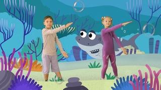 Акуленок Танцы для детей