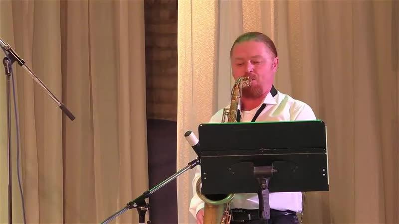 The Chicken Джаз-бэнд Луганской филармонии