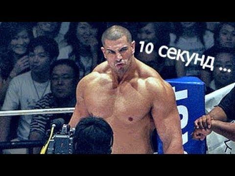 Громила уронил Емельяненко но сам лег через 10 секунд Alexander Emelianenko vs Thompson