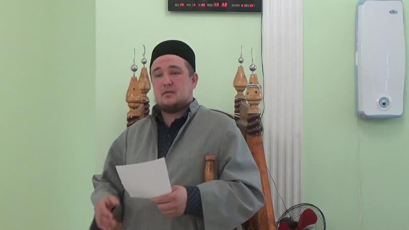 2020 03 27 Пятничная проповедь Руслан хазрата Ахмерова в мечети Хусаиния