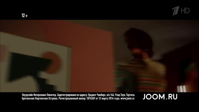 Реклама Joom Все есть на Джум mp4