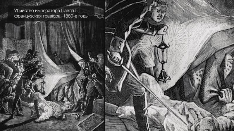 РОССИЯ И ВЛАСТЬ О начале мягкой эпохи и конце тоталитарной власти в России фрагмент полное видео по ссылке