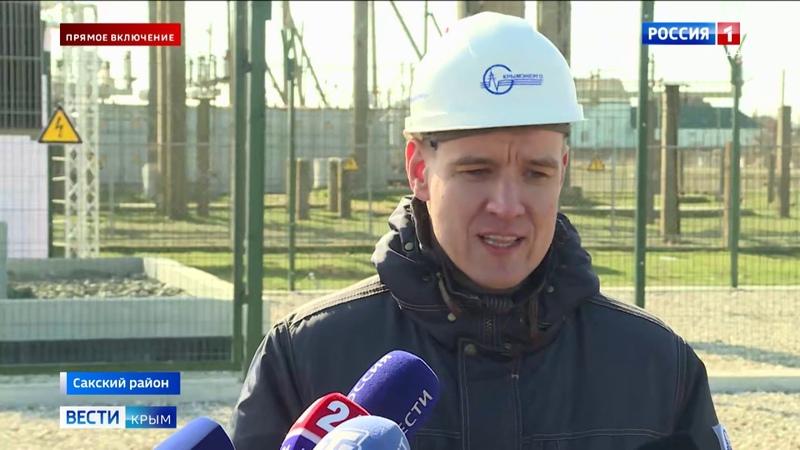 Прямое включение Запуск Цифрового района электросетей в Крыму