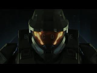 Halo Infinite - Step Inside