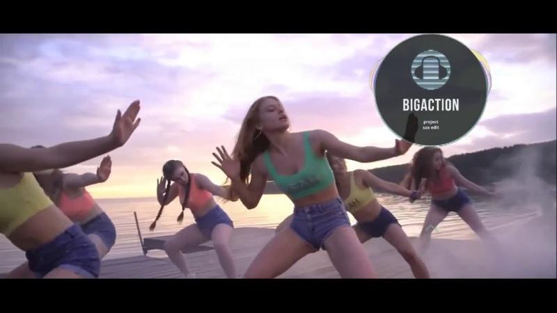 N2N Karmina Dai Dancing Machine BIGACTION project sax edit