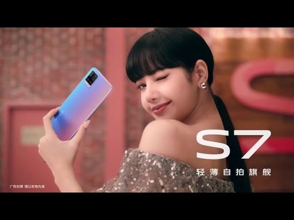 Eng Sub Lisa Vivo S7 Full Version