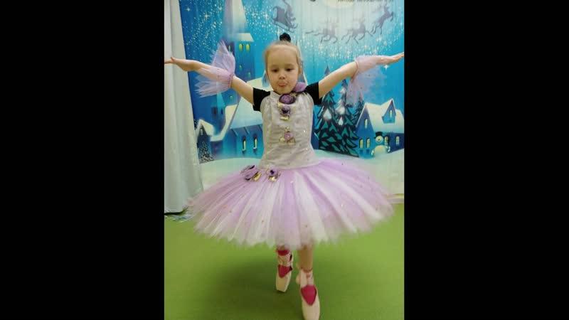 Балерины Акуна Матата