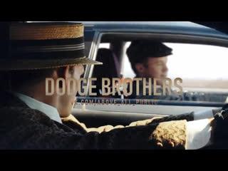 DODGE BROTHERS (2020)