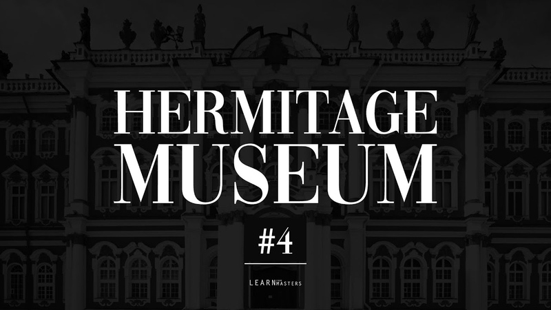 The State Hermitage Museum A collection of 200 artworks 4 LearnFromMasters