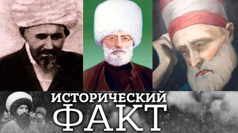 Исторический факт - Тарикат Шазилия в Дагестане (2019)