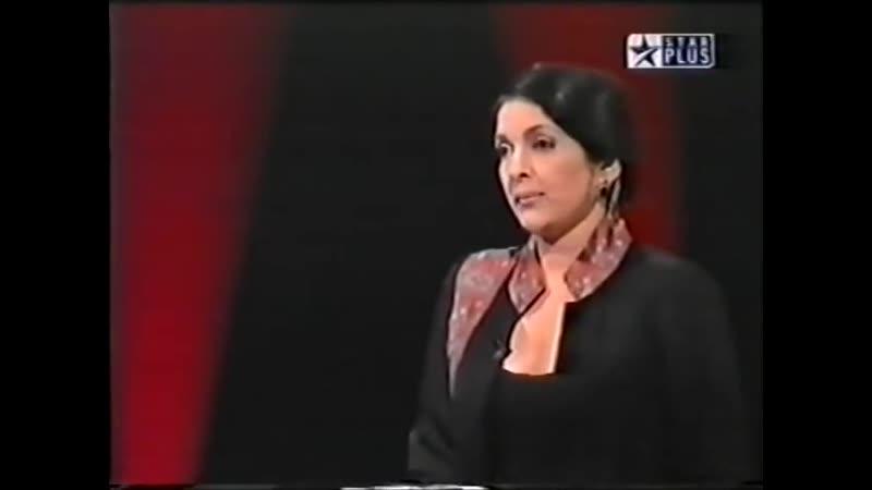 Kamzor Kadii Kaun Выпуск от 2002 Специальный выпуск Телеведущие