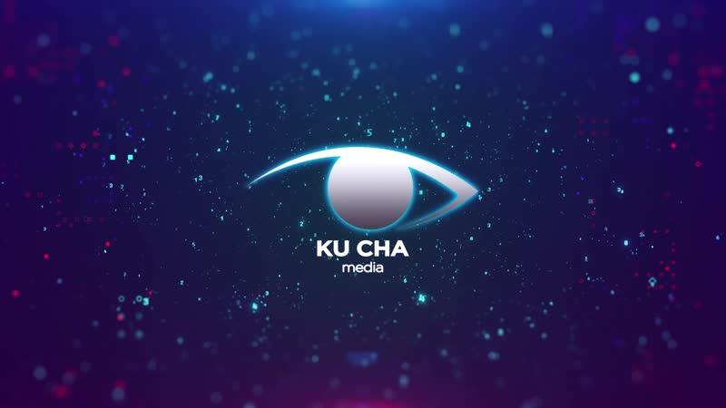 Интро для You Tube канала KU CHA Анимированный логотип