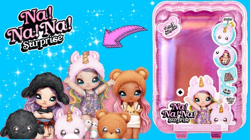 NA NA NA! Surprise 2-in-1 Fashion Doll Plush Pom with Confetti Balloon Unboxing