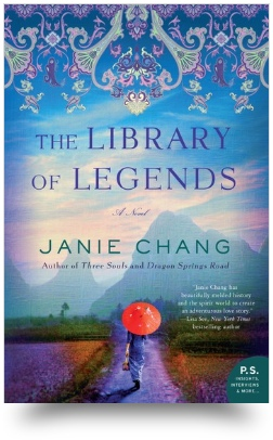 HE LIBRARY OF LEGENDS