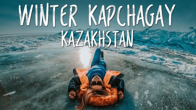 WINTER KAPCHAGAY KAZAKHSTAN Cinematic TRAVEL VIDEO Зимний Капчагай