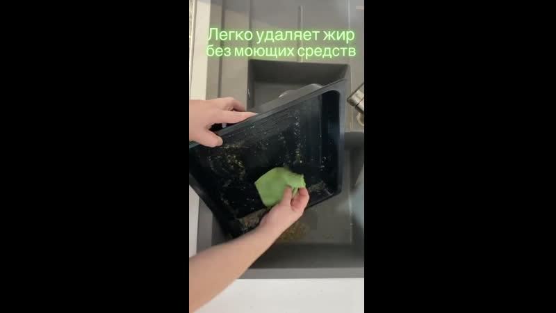 00001675 VIDEO 2020 03 02 12 58