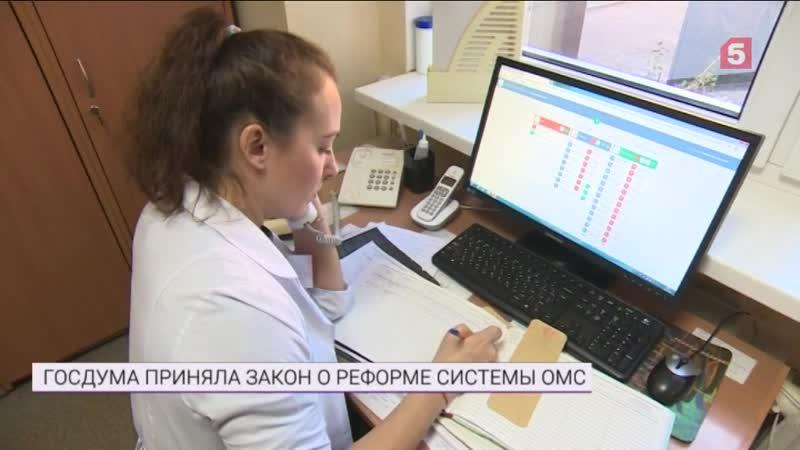 Порядка 640 миллиардов рублей направят насоздание рабочих мест