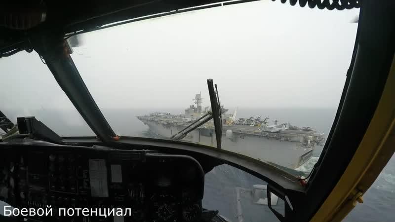 MH-53E посадка на LHD 6 USS Bonhomme Richard
