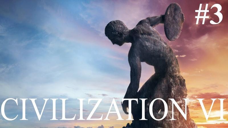 Civilization VI Аццки бомбит от новых механик 3