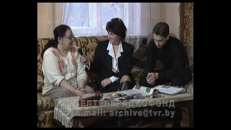 Л Шеломенцева и А Поночевный в передаче Музыка без границ БТ 1996