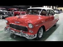 1955 Chevrolet Bel Air 2 door Hardtop Restored! 018123 FOR SALE