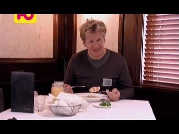 Кошмары на кухне с Гордоном Рамзи 1 сезон 4 серия Kitchen Nightmares