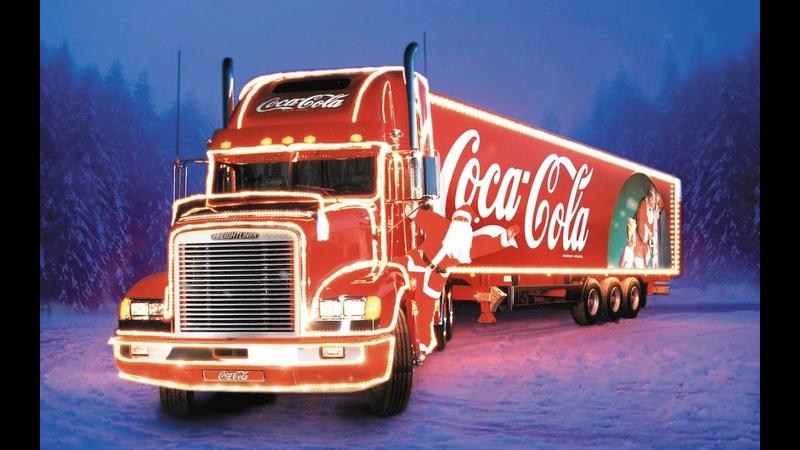 Euro Truck Simulator 2 Финальные 2 рейса Новогоднего Эвента Праздник к нам приходит