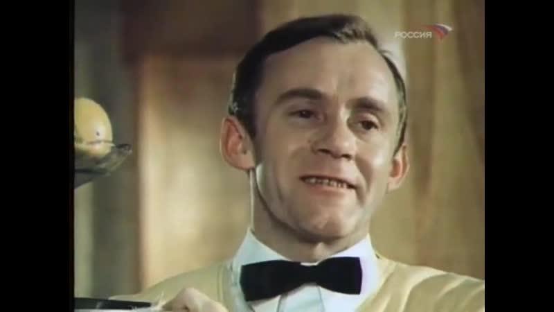 Фитиль Громоотвод 1977