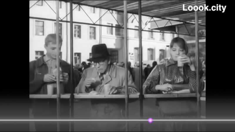 Уличное кафе 2 Место не опознано 1962г Застава Ильича