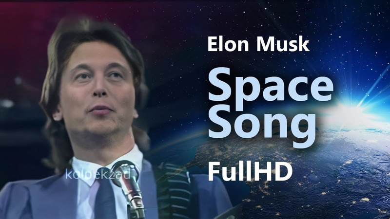 Elon Musk performs a USSR Space Song | Deepfake by Kolpekzad | Upscale FullHD