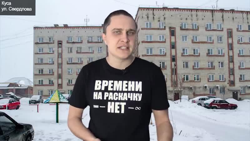 ООН за Навального реальный срок президенту и непотопляемый Рогозин