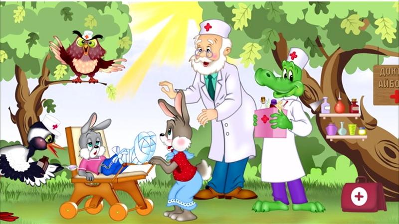 Корней Чуковский доктор Айболит Хорошая добрая сказка как для детей так и для взрослых