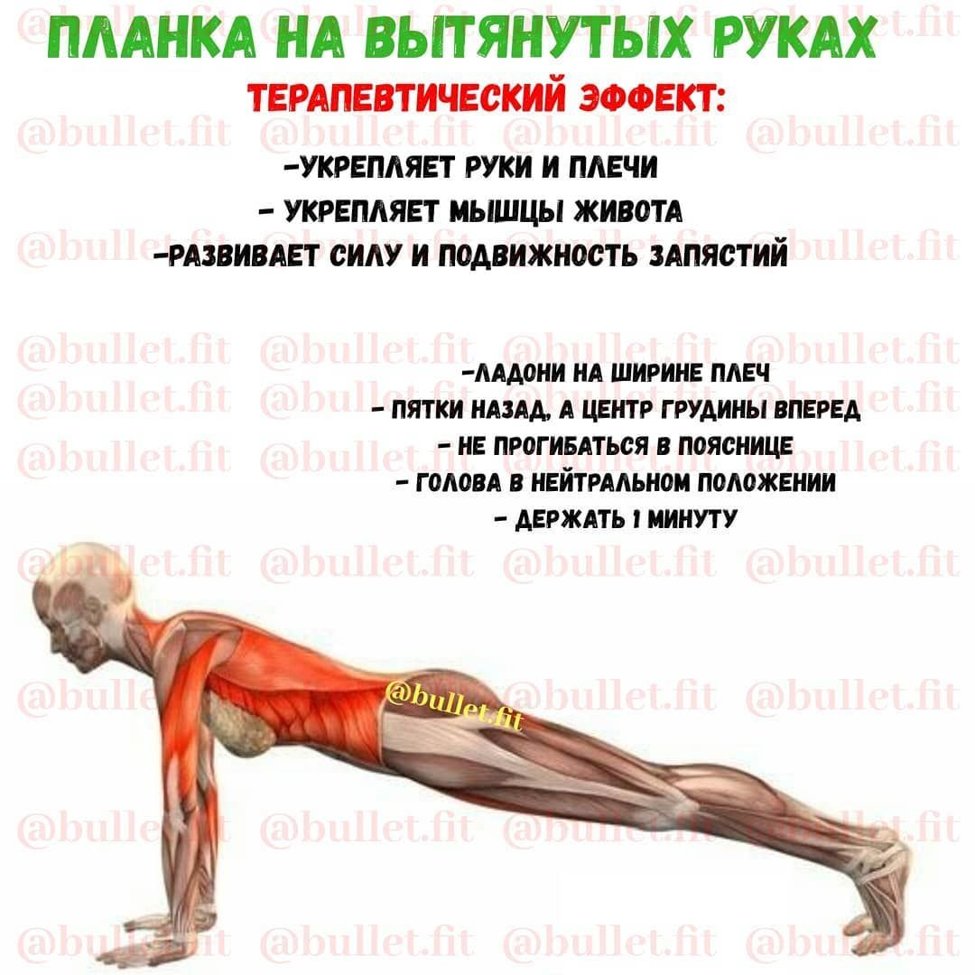 Йога  для рук, спины и отдыха.