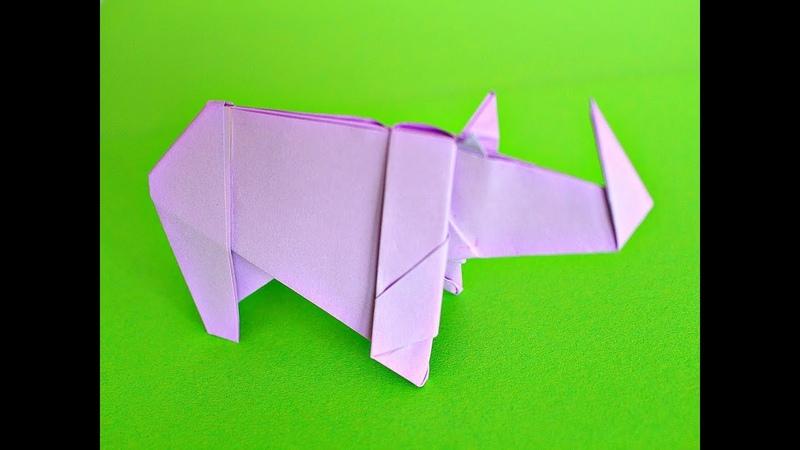 Оригами животные НОСОРОГ из бумаги Origami RINOCERONTE de RHINO