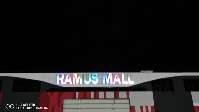 Переливающийся разноцветное название магазина Рамус Молл